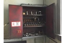 Metal Wall Mounted Cabinet, W/C