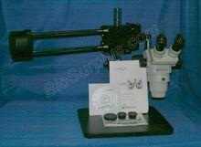VWR 82026-654 Vista Vision Ster