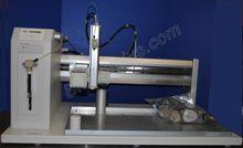 Gilson 215 Automated Liquid Han