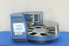 Applied Biosystems MagMax Expre