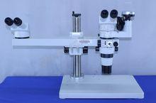 Nikon Dual-Head Stereo Microsco