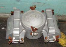 Protectoseal E833/011