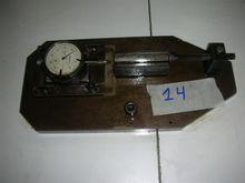 Gear Testing Machines Z # 8159