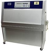 Q-Panel QUV-BASIC 56377