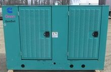 45KW ONAN / FORD NATURAL GAS OR