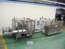 B & H Labeler Glue Wrap BH7000/