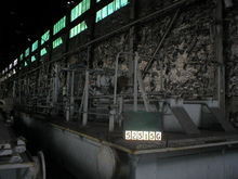 LUBE OIL SYSTEM 1112 GAL WORKIN