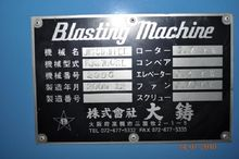 Daichu FJS-700SL Shot Blasting