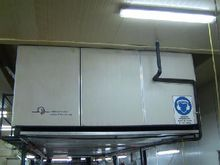 Used Overhead Cooler