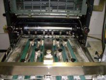 Used 1992 RYOBI 522