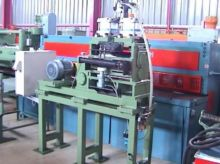 Used 500 mm x 5 mm i