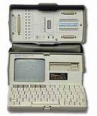 Used Agilent/HP 4951