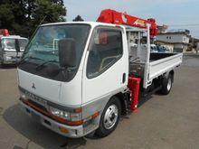 Used 1994 MITSUBISHI