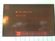 1997 Heidelberg SM 74-4 PH 4427