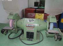 Used METABO DS 7207