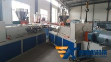 Qingdao Canplast Machinery late
