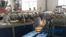2016 Qingdao Canplast Machinery