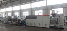 2016 Qingdao Canplast Machinery