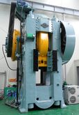 1000 ton Hot forging press, Sum