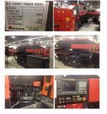 Used AMADA 255-VIPRO