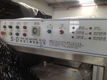 SENG DIN INDUSTRIAL CO ND-9