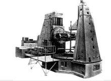 1979 Kolomna 5A342
