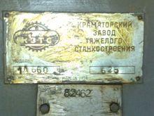 1988 Kramatorsk 1A660