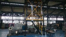 Metalchem Gliwice WN63