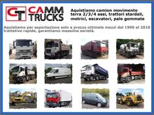 We purchase used trucks