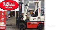 Used Brand: Nissan F