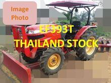Yanmar Yanmar tractor