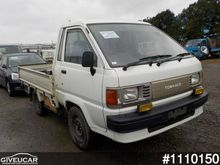 1995 Toyota TOWNACE TRUCK