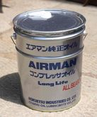 Oil for screw compressors Airma
