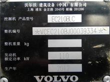2012 Volvo EC210BLC
