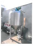 Stainless steel agitator vessel