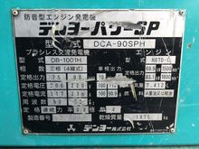 Used 2001 Denyo DCA-