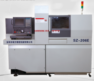2017 SOWIN SZ-206E