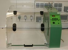 Braun Biotech Certomat HK 29335