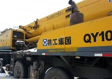 2005 XCMG QY100