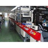 MPS EP 410 Flexo printing label