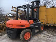TCM Forklift 8T