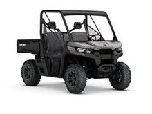2017 Can-Am 2017 DEFENDER DPS H