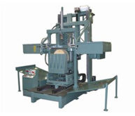 Special Application Bandsaws