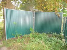 Fence elements galvanized with
