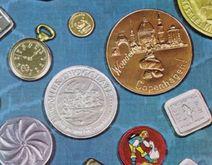GD GD 2100 coin embossing & foi