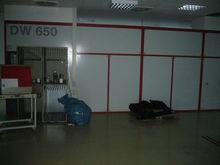 MASS DW 650