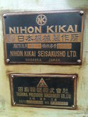 1965 Nihon Kikai 🌟ND-1
