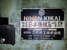 Nihon Kikai ND-2