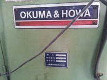 Okuma Howa 1987-01, SN