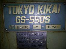 1973 Tokyo Kikai GS-550S
